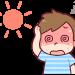 子ども習い事「高温注意報」熱中症には十分気を付けてください!